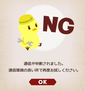 12月も半分終わっちゃうんだけど、Androidも含めて入島まだなんですかね…!