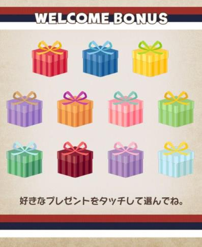 「SHINING STORE」OPEN記念でスペシャルログインボーナスキャンペーン開催!