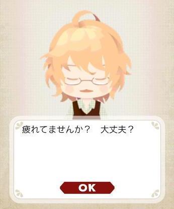 natsuki0129-11