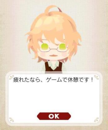 natsuki0129-12