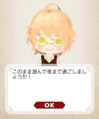natsuki0129-13