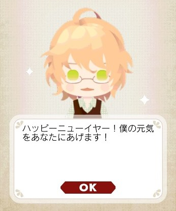 natsuki0129-14