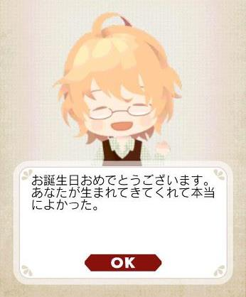 natsuki0129-15