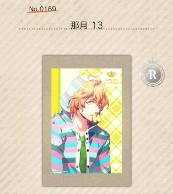 0225natsuki-2