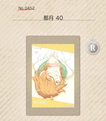 0225natsuki-4