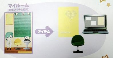 ai-0205-1