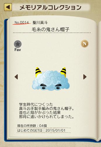 masato0204