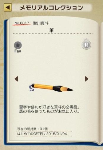 masato0223-2