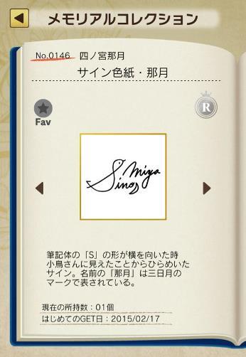 natuski0218-2