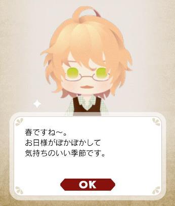 0321natsuki