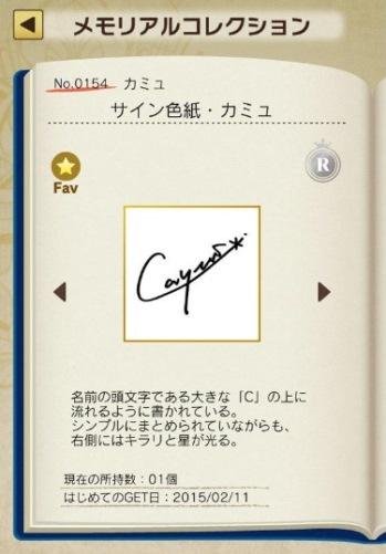 camus0318-1