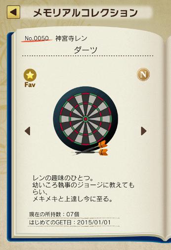 ren0326-2