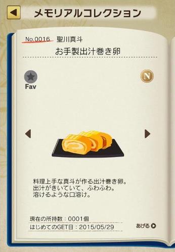 masato0601-21