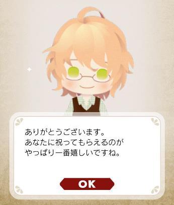 natsuki0609-1