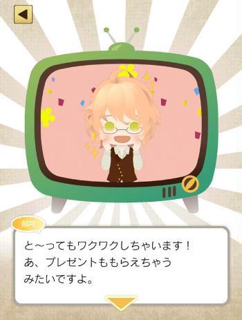 natsuki0609-2