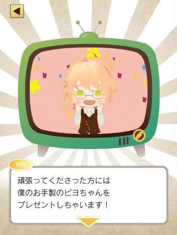 natsuki0611-2