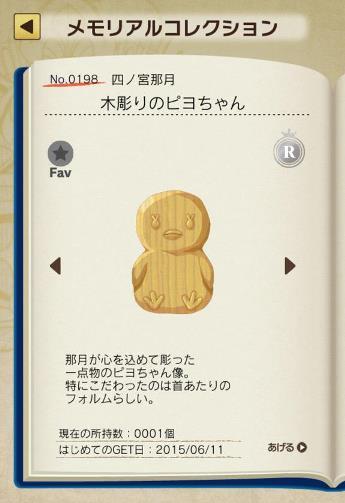 natsuki0611