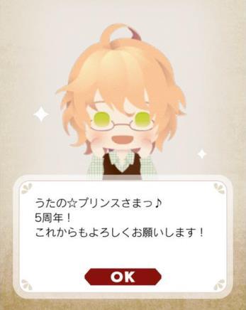 natsuki0624-1