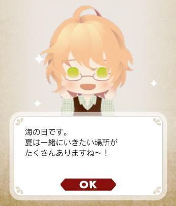 natsuki0722-1