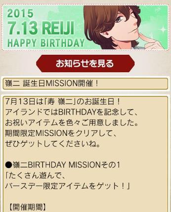 reiji0713-2