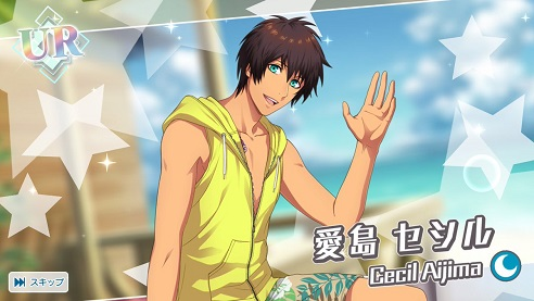 【海辺のサマーライブ!】愛島セシル