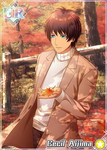 【Autumn Memories】愛島セシル_通常