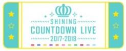 「SHINING COUNTDOWN LIVE 2017-2018」限定バッジ