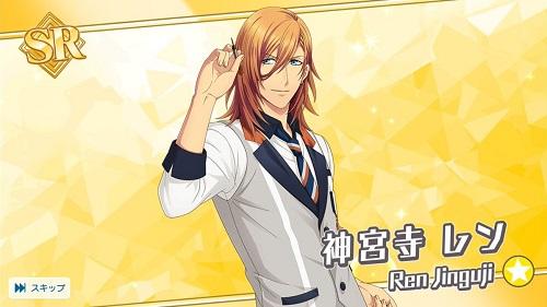 【Shining☆Romance】神宮寺レン