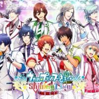 UR[Shining Live]シリーズのアナザーショット11人分のスチルまとめ!