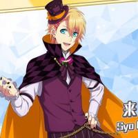 [マジカル☆ハロウィンライブ]来栖翔のステータスや特技・メインスキル【SR】