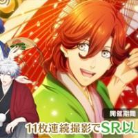 [ニューイヤーパフォーマンス]シリーズのアナザーショット11人分のスチルまとめ!